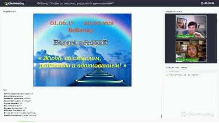 01 06 17 РАДУГА ИСТОРИЙ