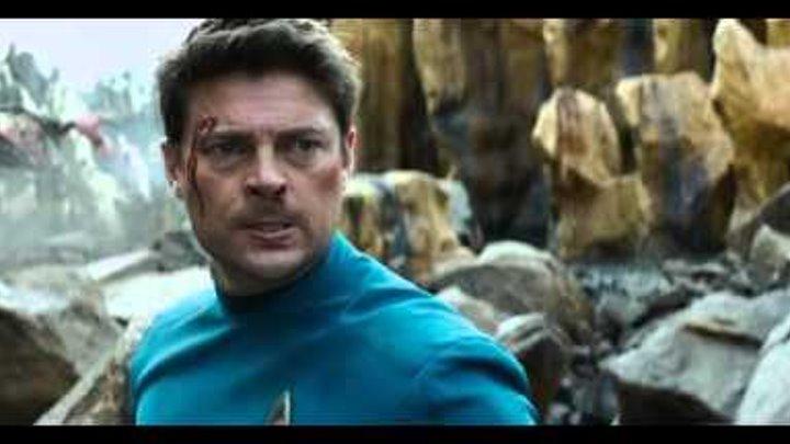 Стартрек 3: Бесконечность ( 2016 ) русский трейлер, тизер в HD