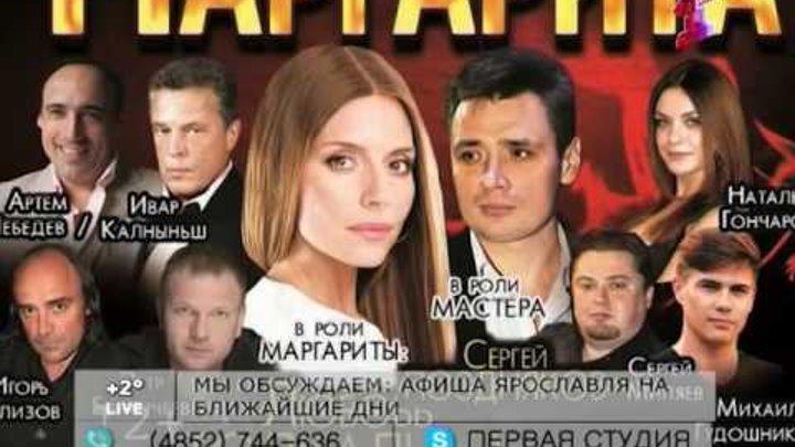 Афиша: Что посмотреть в Ярославле в декабре
