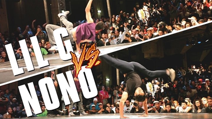Lil G vs Nono | World Bboy Classic 2011