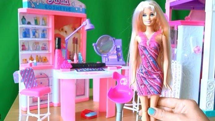 Игрушки Барби Жизнь в доме мечты все серии подряд сезон 11 (17 серий)