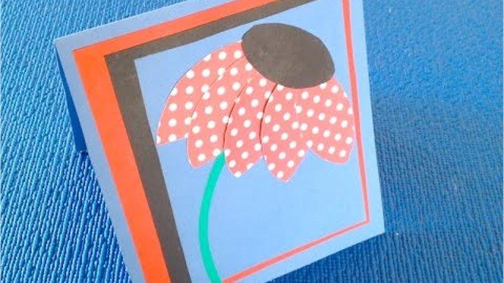 DIY. ♥Как сделать необычную открытку на День Рождения♥ Оригинальный способ вырезания из бумаги♥