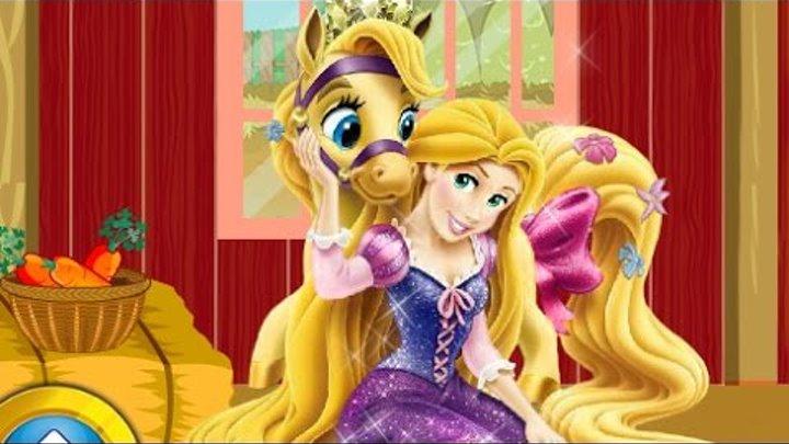 Дисней Принцесса Игры—Рапунцель Май Литл Пони любовь—Мультик Онлайн Видео Игры Для Детей 2015