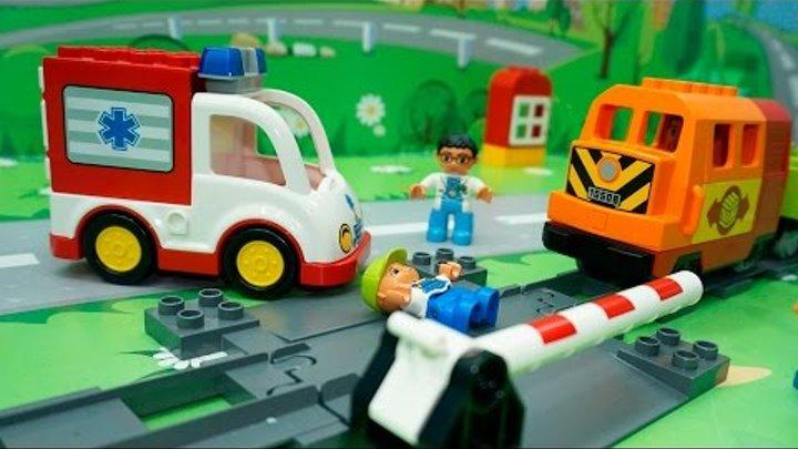 Мультики для детей Игры на железной дороге.Скорая помощь Пожарная машина и Поезд у видео для детей.