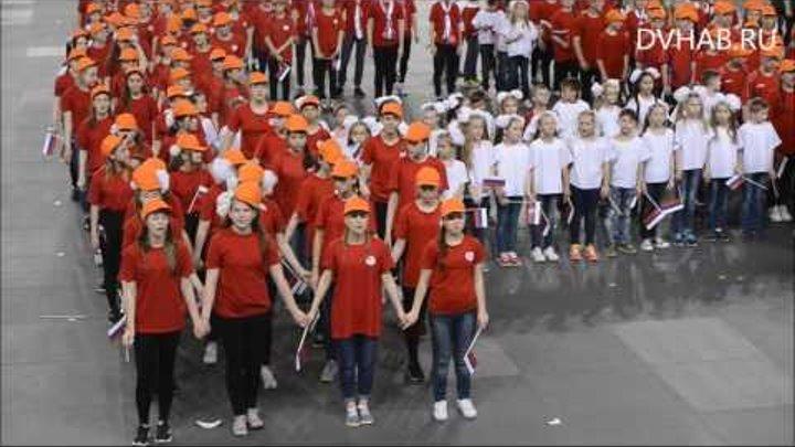 Фестиваль учащейся молодежи «Хабаровск НАШ», приуроченный ко дню города прошел в Хабаровске