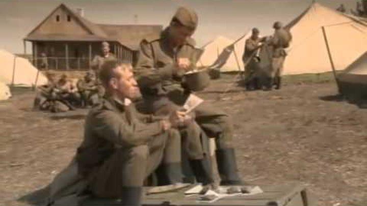 Разведчики, Последний бой, 1 серия Худ Фильм, Россия Исторические фильмы онлайн