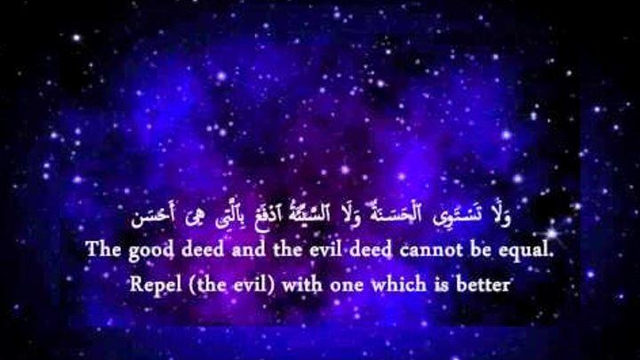 Quran recitation* المنشد محمد المقيط * Muhammad al Muqit
