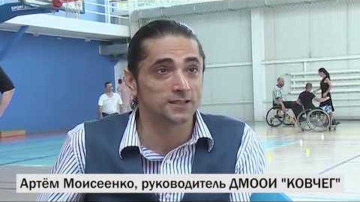 """Гала-концерт """"Движение без границ"""" Официальное видео"""