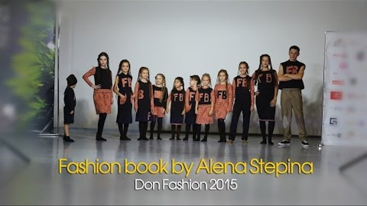 Fashion book by Alena Stepina