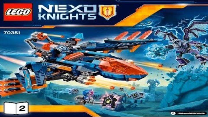 LEGO Nexo Knights CLAY'S FALCON FIGHTER BLASTER 70351 Лего Рыцари Нексо САМОЛЁТ-ИСТРЕБИТЕЛЬ КЛЭЯ #2