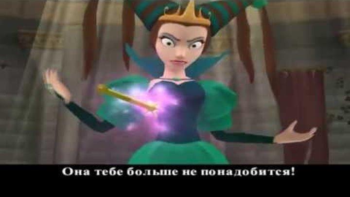 Принцессы Диснея Зачарованный Мир