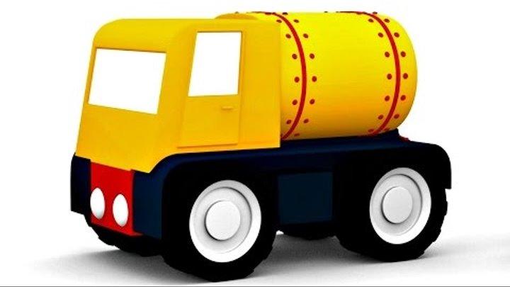 Dessin animé éducatif. Quatre voitures colorées. Assemblons un camion citerne