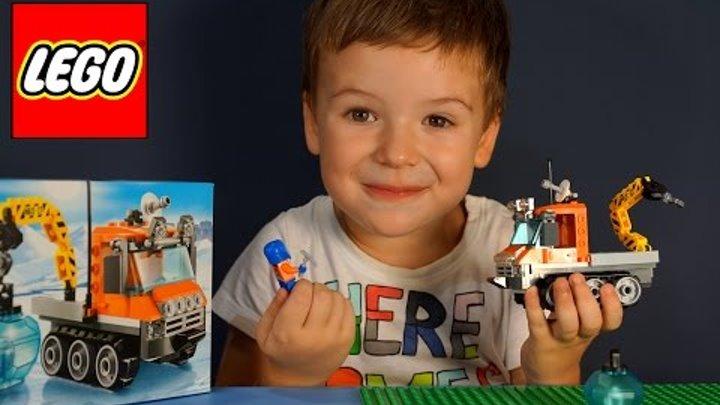 Лего Сити 60033 Арктический Вездеход на русском. Игрушки для мальчиков. Лего Мультики на русском