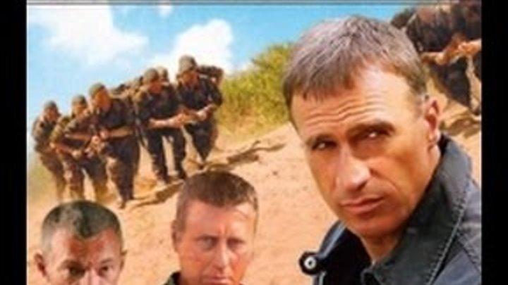 Псевдоним Албанец сезон 1 серия 3