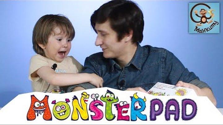 Детский планшет Turbo MonsterPad. Мультик, Машинки, Игры, Книжки. МанкиОбзор
