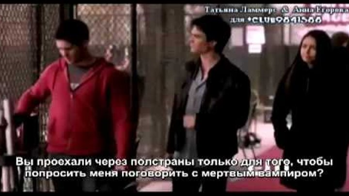 Дневники вампира 3 сезон 19 серия (Промо) рус. суб.