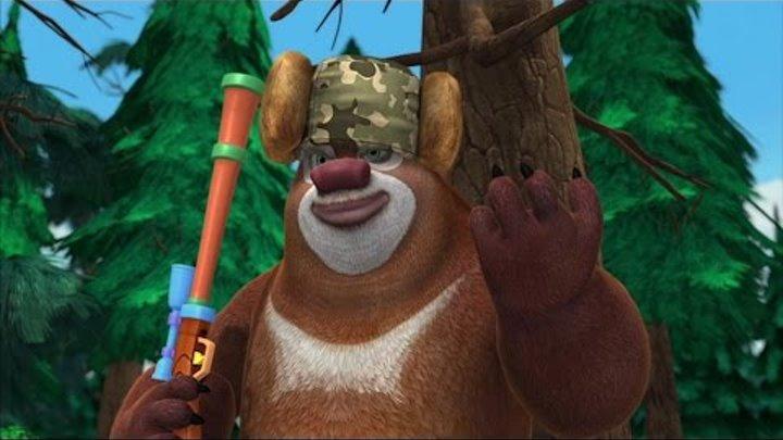 Медведи-соседи 2 сезон 45 серия - Слабительное или конфеты? (Мультик для детей)