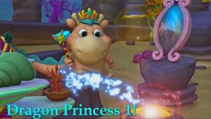 Английский язык для малышей - Мяу-Мяу - Принцесса драконов 1 (Dragon Princess 1) - учим английский