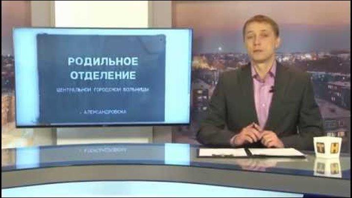 725 выпуск Новости ТНТ Березники 6 апрель 2015