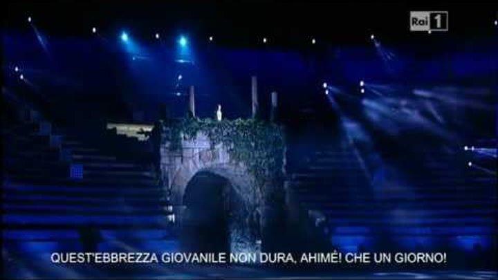 Аида Гарифуллина на фестивале Arena di Verona - Je veux vivre
