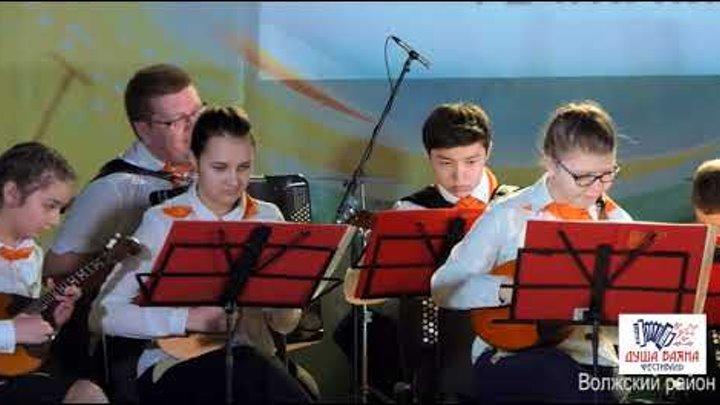 Образцовый художественный коллектив оркестр русских народных инструментов ЗАБАВА руководитель и соли