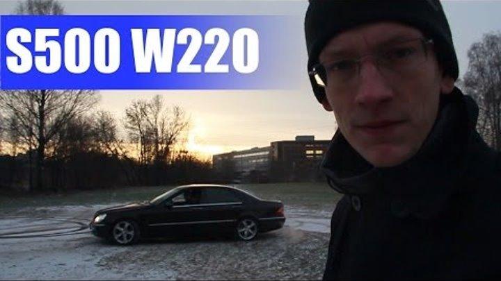 Mercedes S500 W220 2000-го