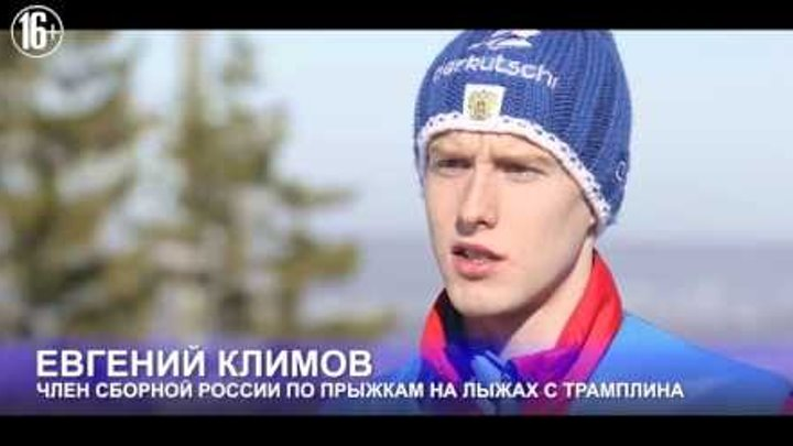EDDIE THE EAGLE & Russia team ski jumping. PROMO. Эдди Орел.