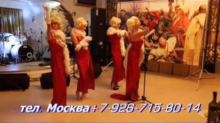 Двойник Мерлин Монро, Marilyn Monroe эксклюзив