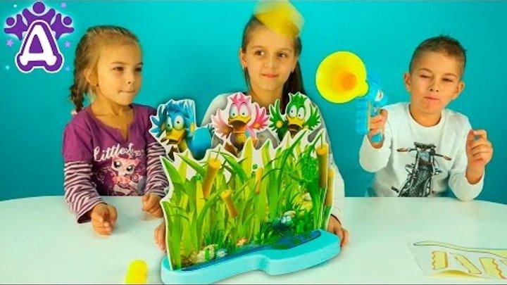 Охота на уточек - распаковка. Друзяки новые видео для детей! Игры для детей от Друзяк новая серия