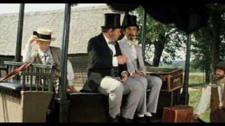 Совсем пропащий (1972) - Афе́ра