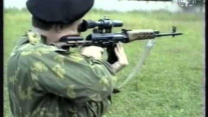 15 Стрельба из боевого оружия Изготовка для стрельбы стоя с СВД