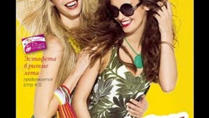 Заказ Фаберлик в июле 2015г( лак, DD спрей, краска для волос, новинки из серии Этно Ботаника и др.)