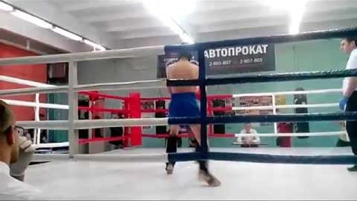 Кикбоксинг 2 раунд Горбачев Данил(Лесозаводск)-Софиенко Богдан(Уссурийск)