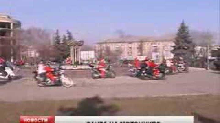 Canal 3 - Santa Claus pe Motocicleta Moldova