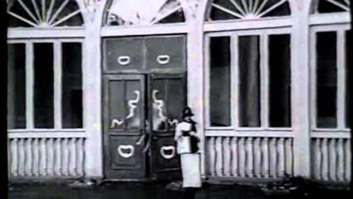 Рустам Хамдамов - В горах моё сердце (1967) - 1