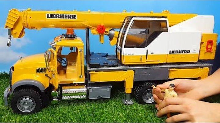Машинки для детей Брудер Автокран LIEBHERR и Бетономешалка MACK. For kids BruderToy Concrete mixer