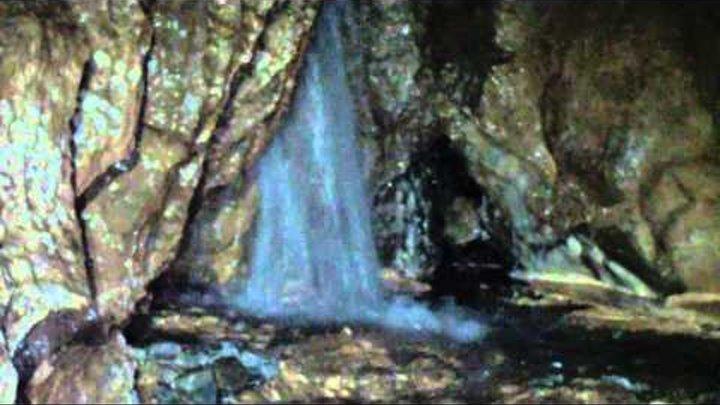 Пещера Южный Слон