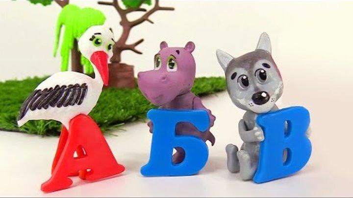 Развивающее видео для детей: Учим АЛФАВИТ для детей. Учим буквы алфавита