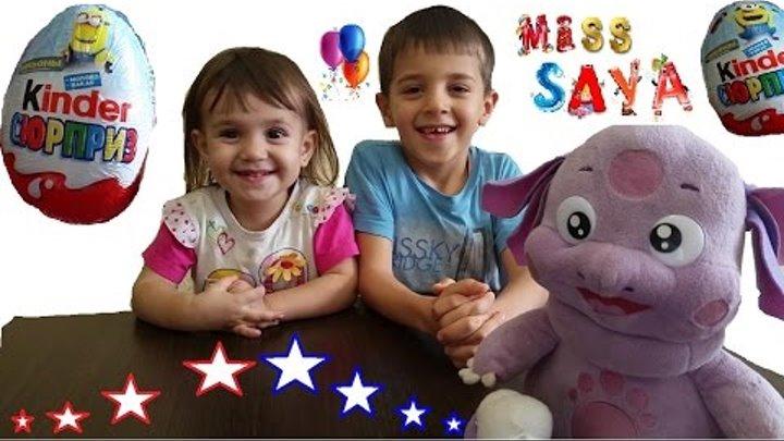 Киндер Сюрпризы Миньоны 2015 с прикольными игрушками Kinder Surprises 2015 Minions with cool toys