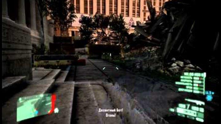 Crysis 2 Прохождение (Миссия 11)