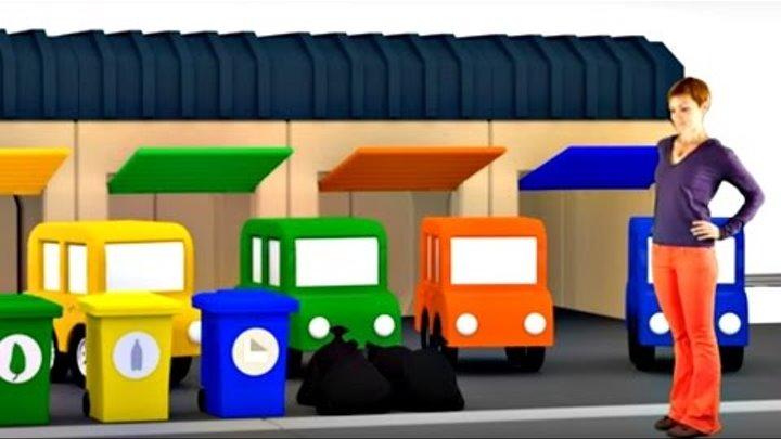 Развивающий мультик про машики для детей. 4 машинки. Убираем мусор.