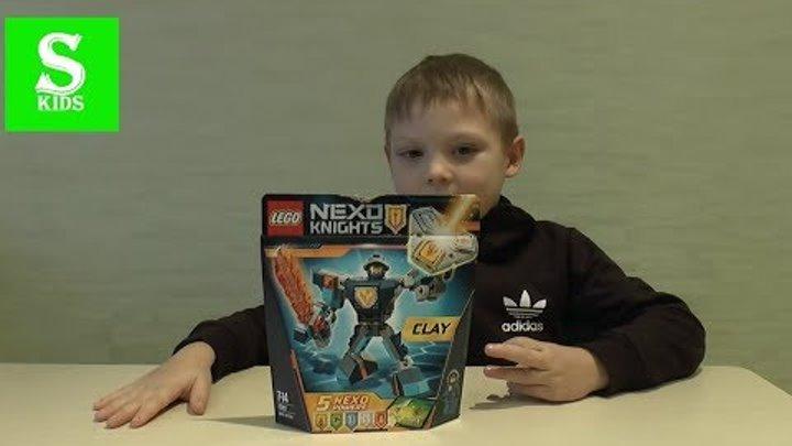 LEGO Nexo Knights 70362 Боевые доспехи Клэя и Комбо сила Обор Лего Нексо Найтс