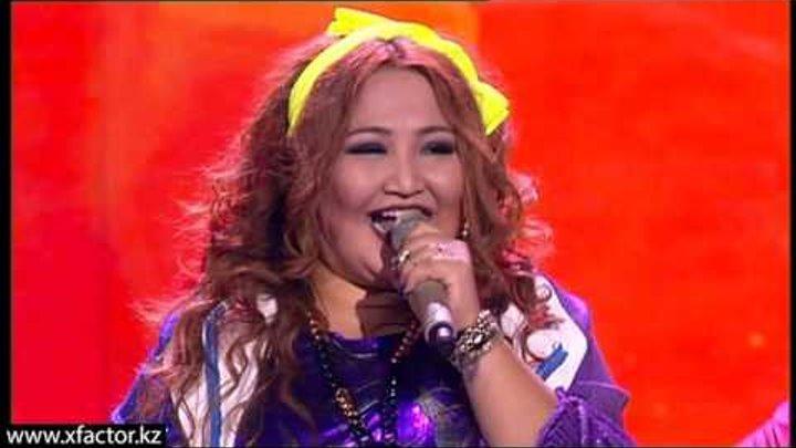 Ару Ауэзова. Wannabe. X Factor Казахстан. 3 концерт. Эпизод 12. Сезон 6.