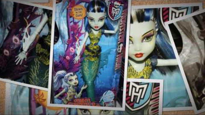 Серия кукол Большой Скарьерный Риф Монстер Хай