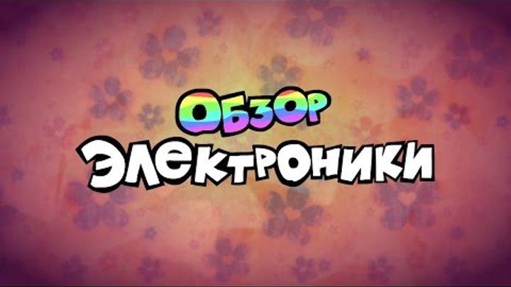 School 13 - Игрооргии : Сезон 2 - Эпизод 10 - Gears of War: Judgment (D3 Media)