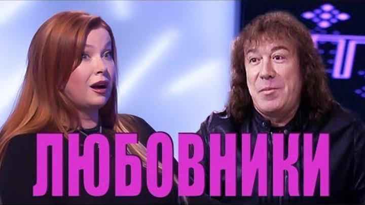 Вера Сотникова рассказала о романе с Владимиром Кузьминым