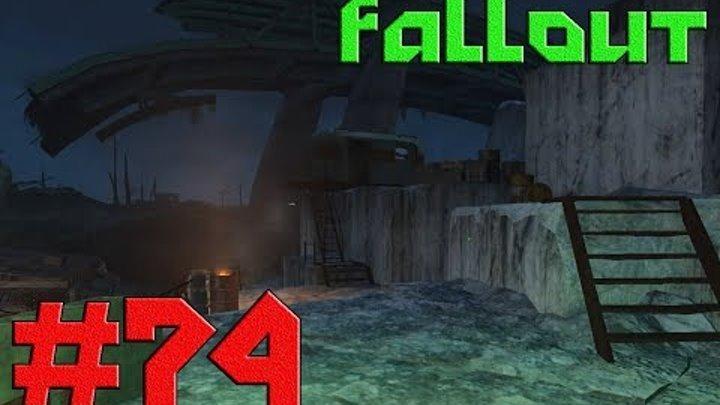 Fallout 4 #74 Путь к Убежищу 88