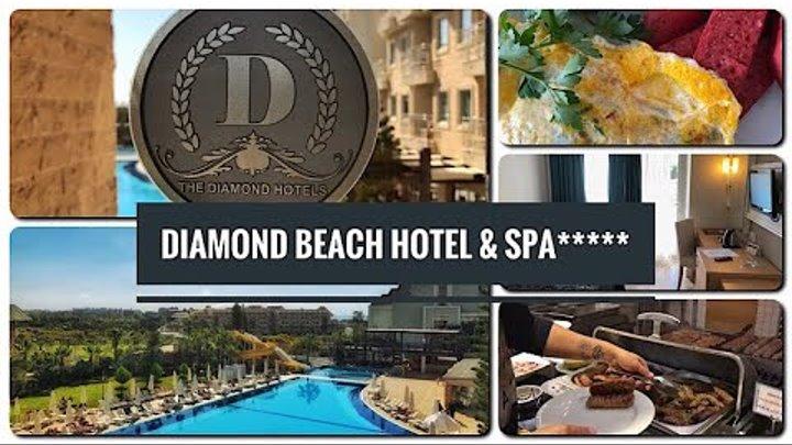 Diamond Beach Hotel & Spa | (Side-Colakli) Türkei