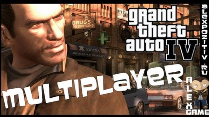 GTA 4. Multiplayer. Alex