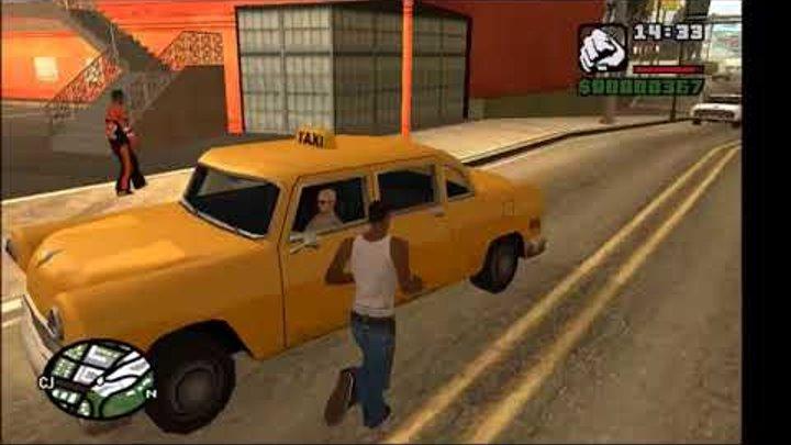 GTA San Andreas. #1 МЕГА СТЕБ !!! )) КАК УГНАТЬ МАШИНУ ???